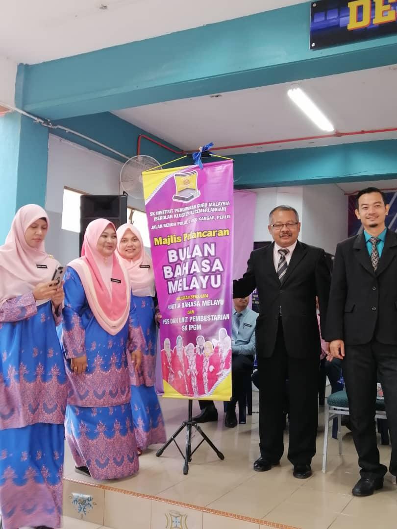 Pelancaran Bulan Bahasa Melayu