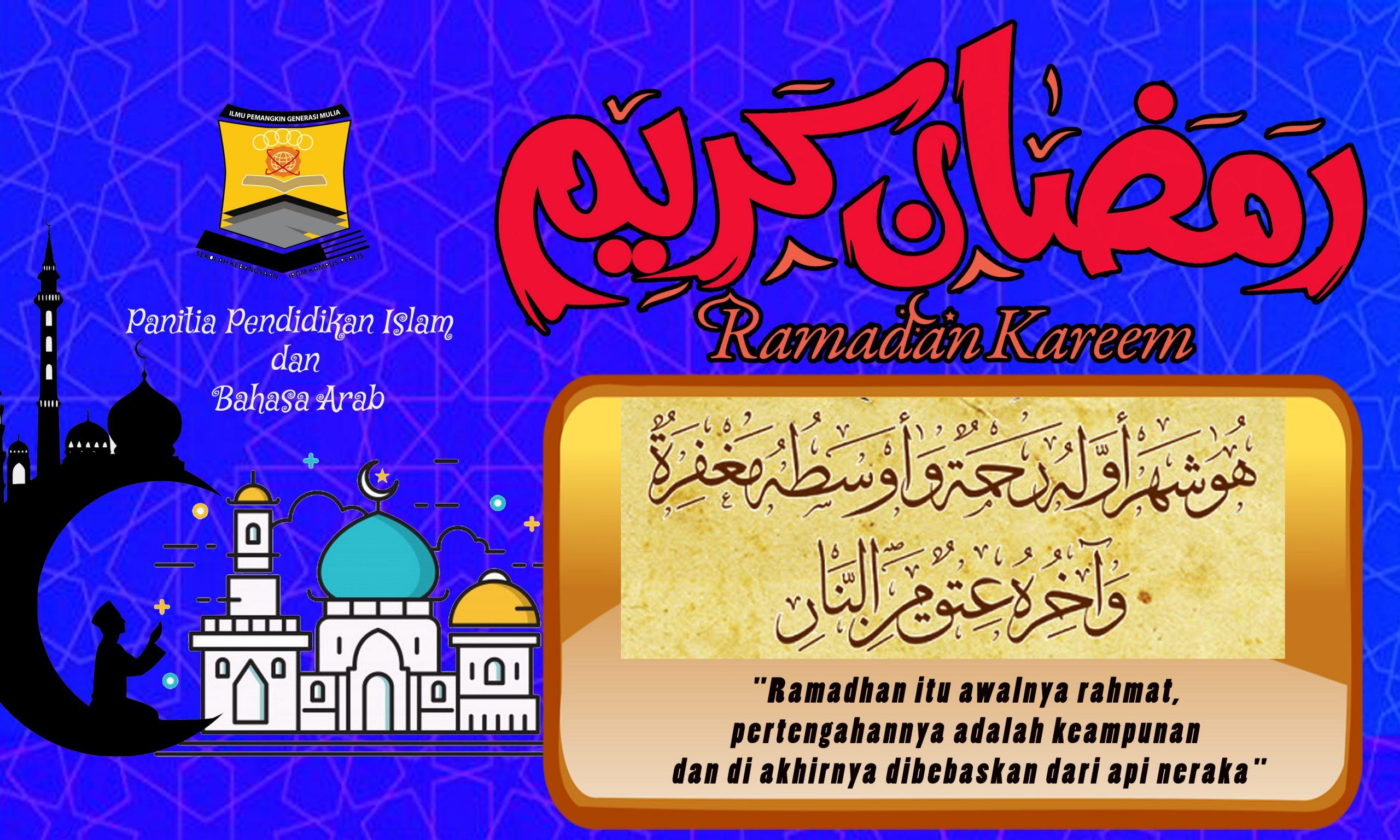 banner ramadan02
